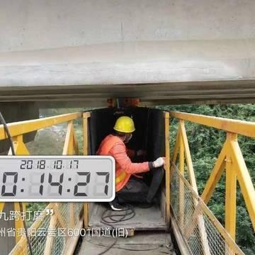 贵阳云岩区6001国道项目