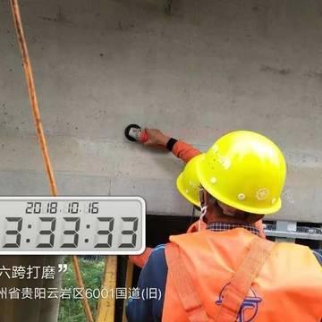 6001国道第六跨打磨加固工程