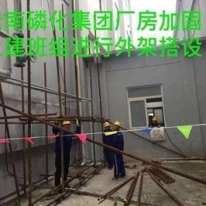 贵州加固公司施工现场