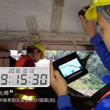 贵州第七跨桥梁检测加固