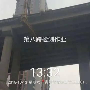 贵州第八跨桥梁加固检测