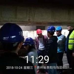 贵州加固工程