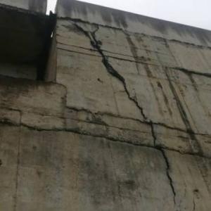 贵州裂缝修复加固工程
