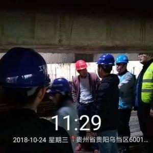 贵州乌当区加固工程
