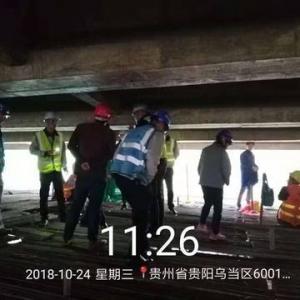 贵州桥梁加固团队