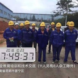 贵州加固公司培训