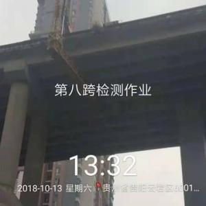 第八跨桥梁检测作业