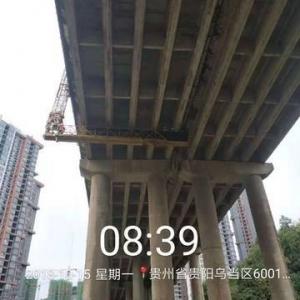 贵州桥梁加固
